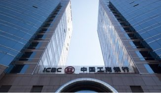 Industrial and Commercial Bank of China Limited