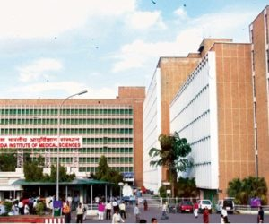 Top Ten Best Neurology Hospitals in India