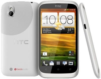 HTC T327W Desire U (DS)