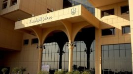 King Saud University, Saudi Arabia