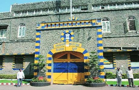Yerwada Central Jail