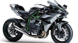 The Kawasaki Ninja H2