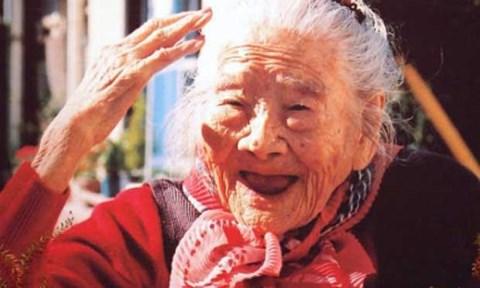 Kamato Hongo