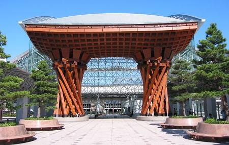 Kanazawa Station in Japan