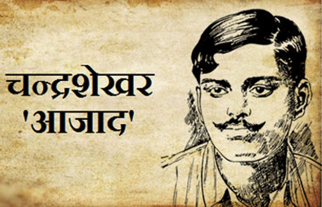 Image result for chandra sekhar azad