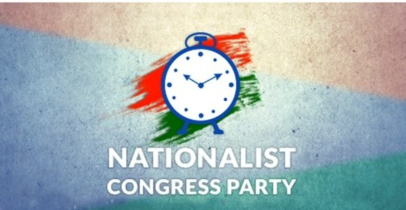 nationalist congress party The day when shri sharad pawar and shri tariq anwar took courage in the  working committee of the congress(i) questioning the dynastic and authoritarian .