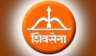 Shiv Sena Party