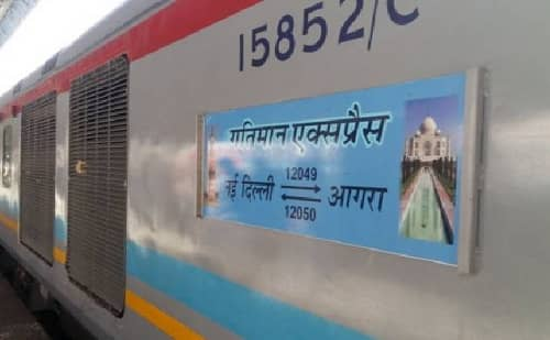 Gatimaan Express 12050