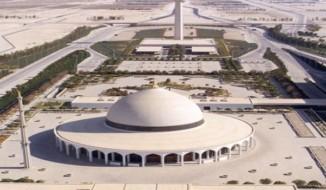 King Fahd International