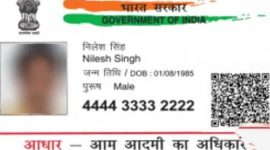 aadhar photo