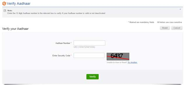verify your aadhar card by 12 digit uid number