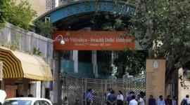 Delhi Public School, R. K. Puram