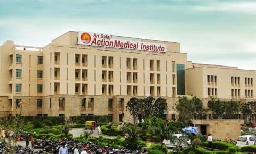 Sri Balaji Action Medical Institute