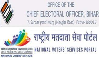 Voter ID Card Bihar