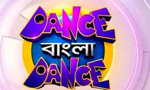 Dance Bangla Dance –