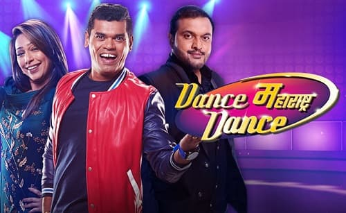Dance Maharashtra Dance