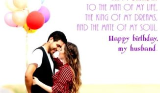 "50 Romantic ""Lovely"" Birthday Wishes for Husband"