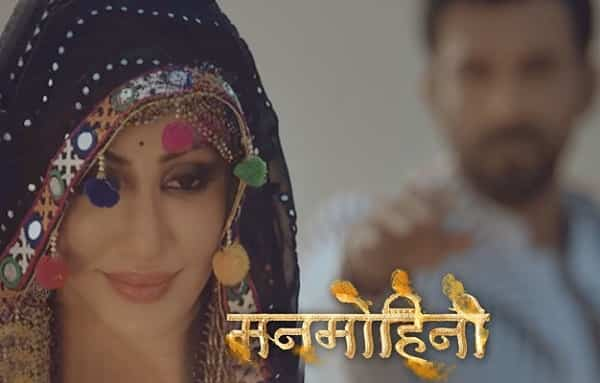 Manmohini (Zee TV) Serial Wiki, Story, Timing, Cast Real Name