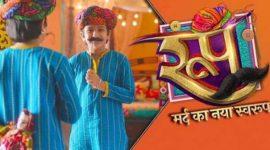 Roop- Mard Ka Naya Swaroop