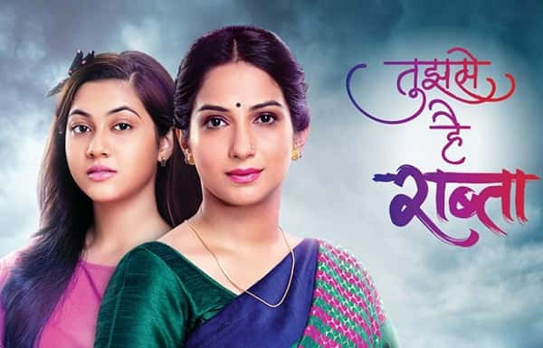 Tujhse Hai Raabta (Zee TV) Serial Wiki, Story, Timing, Cast Real