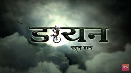 Daayan (&TV) Serial Wiki, Story, Timing, Cast Real Name