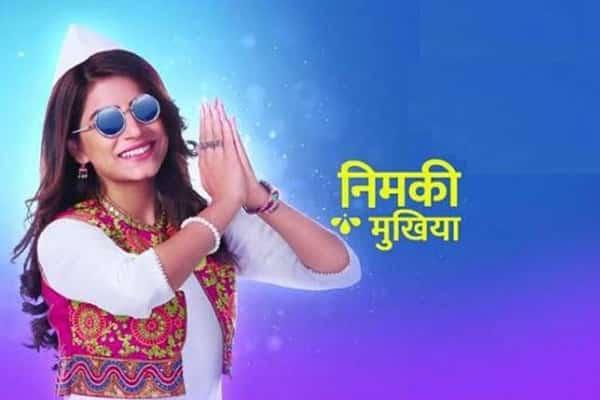 Nimki Mukhiya (Star Bharat) Serial Wiki, Story, Timing, Cast Real