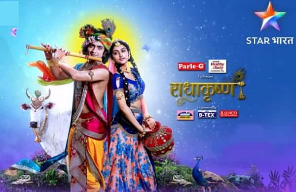 Radha Krishna (Star Bharat) Serial Wiki, Story, Timing, Cast