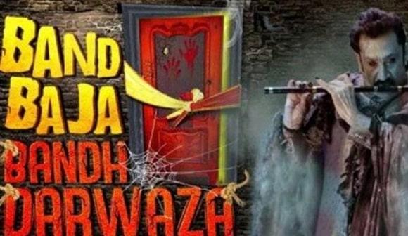 Band Baja Bandh Darwaza