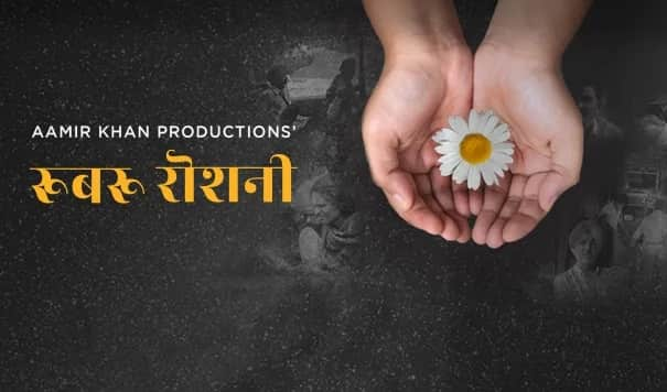 Rubaru Roshni (Star Plus) Serial Wiki, Story, Timing, Cast Real Name