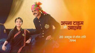 Apna Time Bhi Aayega ZEE TV Serial