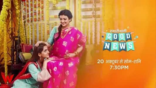Hamari Wali Good News ZEE TV Serial
