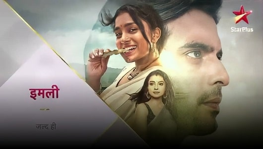 Imlie Star Plus TV Serial