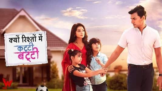 Kyun Rishton Me Katti Batti ZEE TV Serial