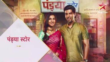 Pandya Store Star Plus TV Serial