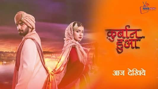 Qurbaan Hua ZEE TV Serial
